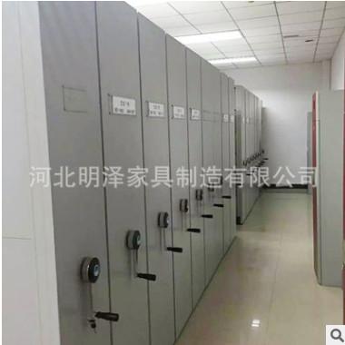 资料档案图书保密密集架 移动手动电动智能箱式挂式油画密集架