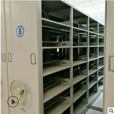 档案室手摇文件书柜 密集柜 手动资料架轨道式档案柜 移动密集架