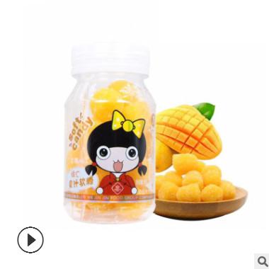 义乌休闲零食批发金津品牌果味瓶装压片糖多口味糖果超市零售爆款