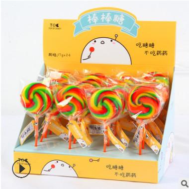 儿童零食批发17克新款五彩圆形波板盒装棒棒糖学生食品棒棒糖批发