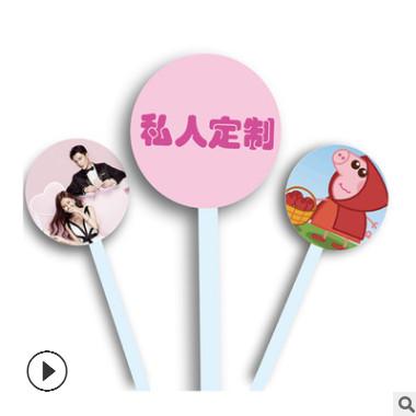 棒棒糖果礼盒创意手工喜糖diy个性定制照片logo超大星空糖果