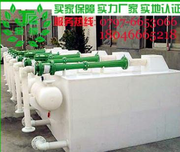 江西金振厂家直销塑料喷水式真空泵机组_PP板无缝焊接防腐真空泵