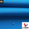 厂家直销300D牛津布防水涂层涤纶面料 户外野营帐篷箱包面料现货