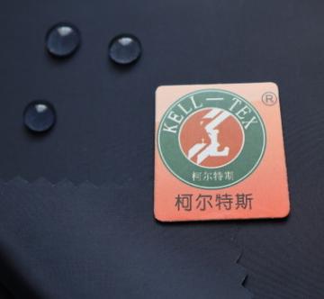 30D环保再生360T平纹超薄羽绒服皮肤衣棉衣防晒防水透气RPET面料