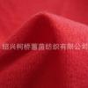 蕙茵纺织柯桥厂家生产切边包边布 毛毯包边 复合边纶布