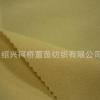 蕙茵纺织柯桥厂家生产全涤边纶布 涤纶拉毛布 复合布圈绒