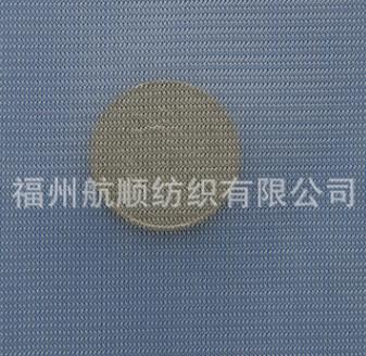 现货供应 厂家直销 经编平布 涤纶50D弯纹平布