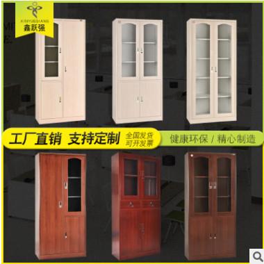 新疆钢制转印通玻对开门柜办公文件柜家用玻璃柜书柜铁皮柜资料柜
