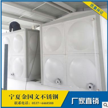 304不锈钢焊接水箱 防腐承压方形镀锌保温水箱