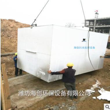 生活垃圾渗滤液污水处理地埋式设备 一体化医院屠宰废水处理设备