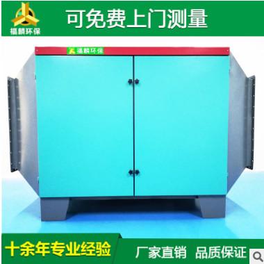 供应工程环保机械净化设备活性炭吸附废气处理系统 可加工定制
