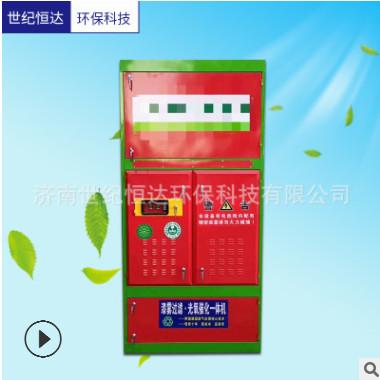 立式光氧催化废气处理设备 光氧催化一体机 汽车喷烤漆房专用设备