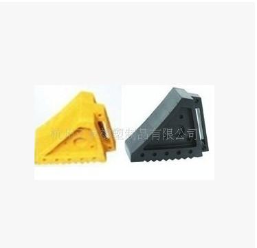 专业生产出口日本澳州三角橡胶车轮定位器刹车座停车块停车档