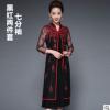 2018春夏新款女装两件套网纱刺绣长裙中年妈妈装女