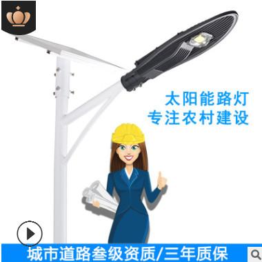 江西广西7米50W宝剑太阳能路灯分体式工业区LED太阳能路灯 新农村
