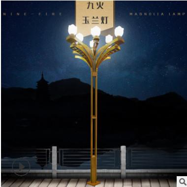 千吉12米八叉九火玉兰灯广场道路大型景观灯厂家led 玉兰灯定制