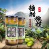 糖醋橄榄 | 云霄佳升亿厂家直销,专业制作 原生态食材,大量批发
