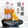 百花蜜 | 云霄佳升亿厂家直销 大量批发 成熟蜂蜜 原生态蜂蜜