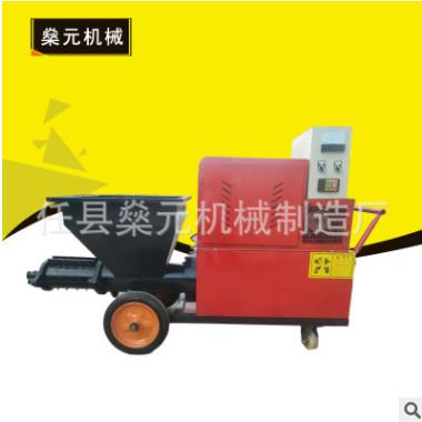 厂家直销 多功能喷涂机 砂浆喷涂机 真石漆腻子喷涂机 水泥砂浆喷