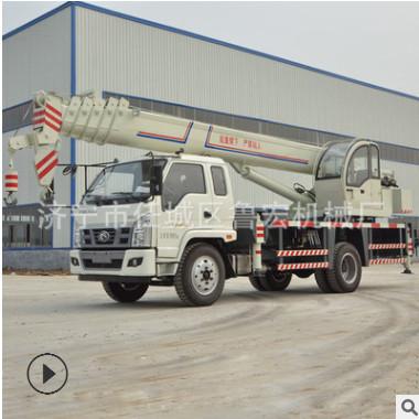 厂家直销卷扬吊小型吊车 12吨汽车吊车 液压起重机建筑工地用