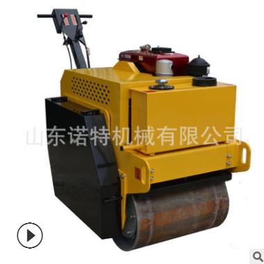 小型手扶式压路机 单钢轮振动压实机 沟壑草坪压土机 现货