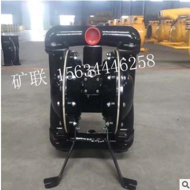 BQG-240/0.2气动隔膜泵? 煤矿专用气动隔膜泵 隔膜泵配件促销
