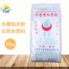 水磨籼米粉 优质无碎米原料 细腻洁白 省工省心省钱 一步到位