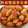 新疆特产特级小珍珠奶油巴旦木 10斤/箱特价批发杏仁坚果零食果干