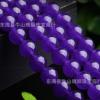 深紫玉髓 水晶圆珠散珠配件DIY饰品串珠配珠半成品 厂家直销