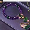 水晶十八子天然紫水晶手串女款时尚手链如懿传同款