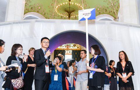 2019    中国(上海 )国际时尚家居用品展览会