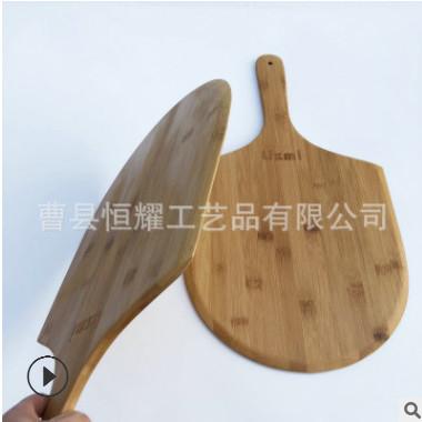 木托盘面包板 切菜板实木砧板 厨房烘焙用具披萨板