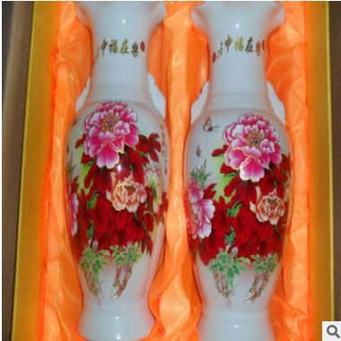 陶瓷工艺品 14寸对瓶 量大优惠