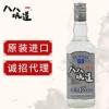 台湾进口白酒八八坑道淡麗42度清香型白酒 酒宴礼品高粱酒批发