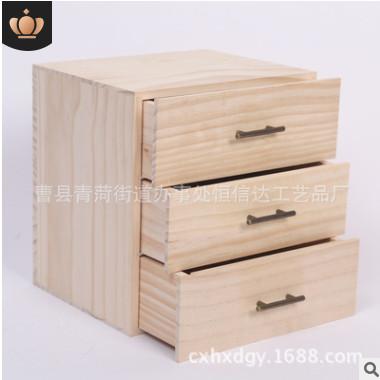 特价三层抽屉精油木盒子多特瑞精油收纳实木盒高档精油包装盒木箱