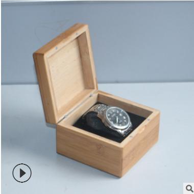 高档迷你实木创意手表盒现代简约方盒竹木首饰包装盒免费定制logo