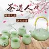 高档提梁壶套装陶瓷茶壶茶杯功夫茶具促销礼品可加印logo厂家直销