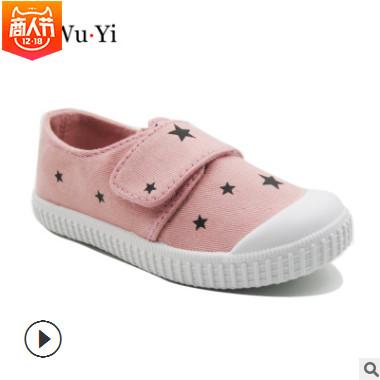 2018四季儿童帆布鞋韩版小白鞋男童女童shoes软底童休闲鞋现货