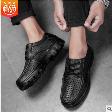 男士商务休闲皮鞋2018秋季新款真皮鞋子男鞋系带透气韩版单鞋批发