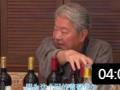 蔡澜: 红酒从几十元到