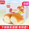 盼盼老面包传统手撕法式小面包点心营养早餐代餐零食品
