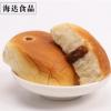 豆沙迷你面包独立袋装