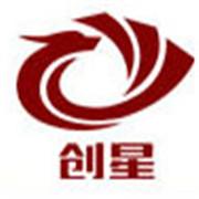 深圳市创星自动化设备有限公司