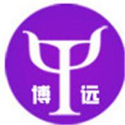 中山市博远印刷厂