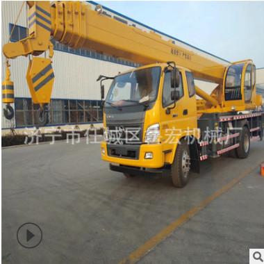 济宁吊车 福田时代Z8 12吨汽车吊 33米/39米/42米U型臂 可上牌照