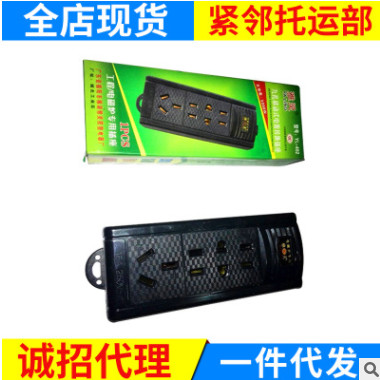 热销推荐 雅灵YL-402无线九孔5000W多功能插座插排带线插排