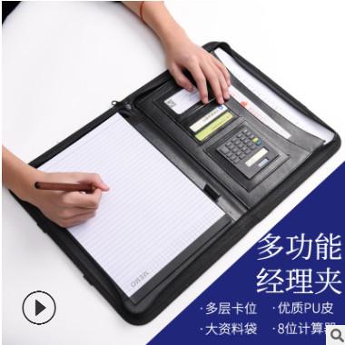跨境专供手提高档仿皮办公文件夹资料夹多功能拉链经理夹厂家定制