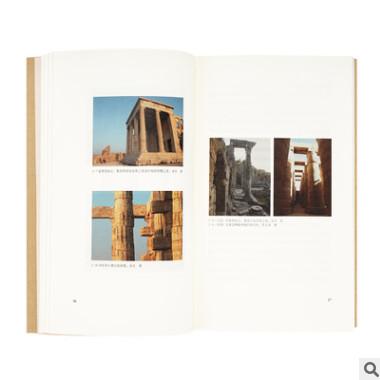 """《万神殿堂》王南""""建筑史诗""""系列开篇之作,展现古罗马建筑奇迹"""