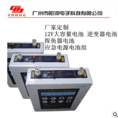 12V锂电池 大容量音响移动18650充电电池组电源80AH 100AH大容量