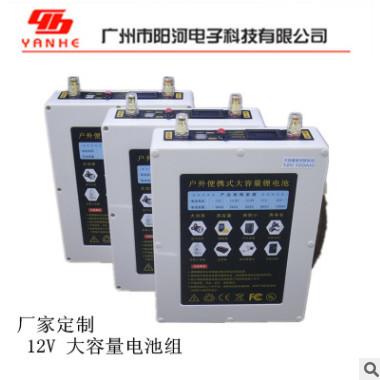 镍氢可充电池组合SC 3500mah14.4V 适用扫地机替代